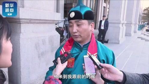 吴云波代表:我们养牛的故事,总书记知道了