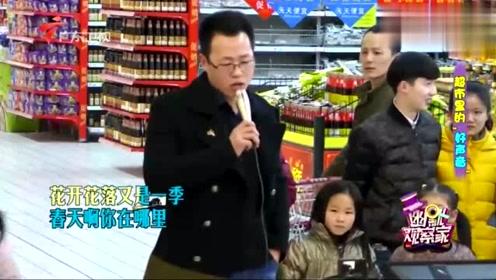 小伙超市献唱《老男孩》,奇葩唱腔好像念经一样,堪比车祸现场啊