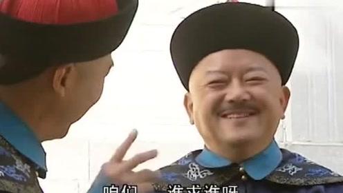 纪晓岚骗吃骗喝不算,还骗了和珅两万八千两银子,真狠