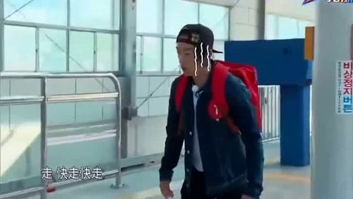 郑恺背红书包被跑男团抛弃?站在原地一脸懵