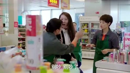 菇凉经常蹭化妆品,不料这次遇上了更厉害的罗子君,直接让她卸妆