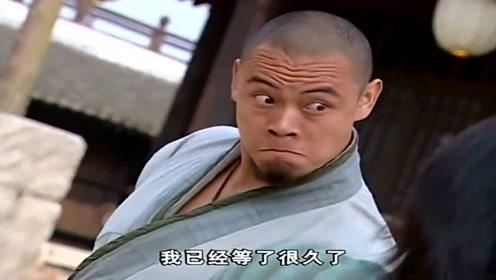 刘病已想回乌龙院拜师,谁知遇到傻大个,直接被痛扁一顿