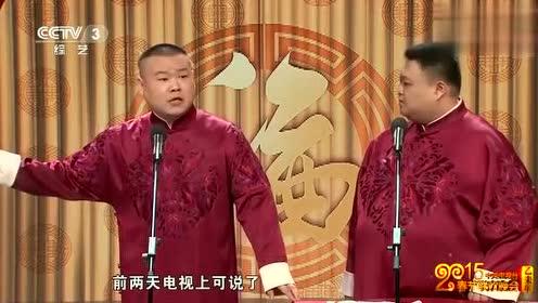 岳云鹏:他递出了一块钱,我这模样像要饭的吗?孙越:哪不像啊