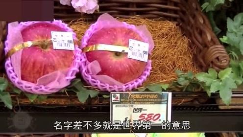 土豪必备,世界上最贵的水果,一口吃掉一个月工资