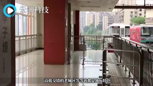 重庆摩天楼横向建造,与新家坡金沙酒店极其相似