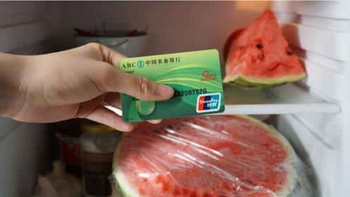 为什么冰箱里要放一张银行卡?多数人一直不懂,看了立马放一张