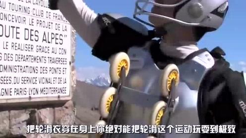 """国外人少的原因!小伙挑战""""人肉轮滑"""",全身装满轮子玩漂移"""