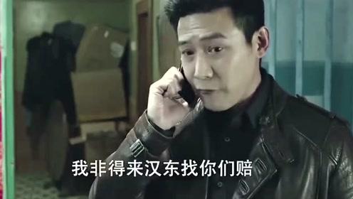 人民的名义:季检察长和侯亮平的对话,大有深意,猜猜这鲜桃是谁