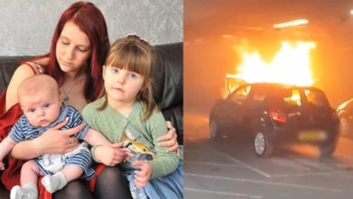 车辆起火生死存亡关头 女子被迫抉择先救女儿或儿子