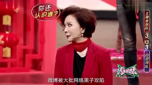 合理吗? 61岁潘长江不认识蔡徐坤被骂!