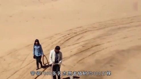 1000多日本人自费到中国沙漠种树,他们到底想干什么?真是狡诈