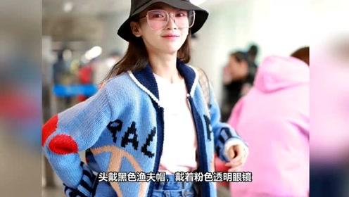 吴谨言穿卡通印花毛衣现身机场  时尚俏皮少女感十足