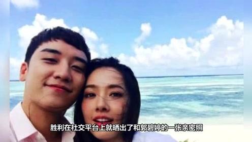 胜利和郭碧婷谈过恋爱? 网友:向佐能接受不?
