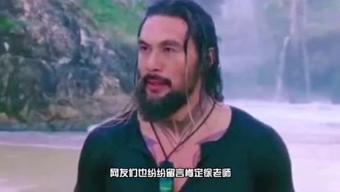 徐锦江回应网友脑洞AI换脸创作 错别字实力抢镜