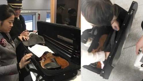 列车锦鲤!动姐连捡10万现金和价值30万小提琴:乘客啥都丢过