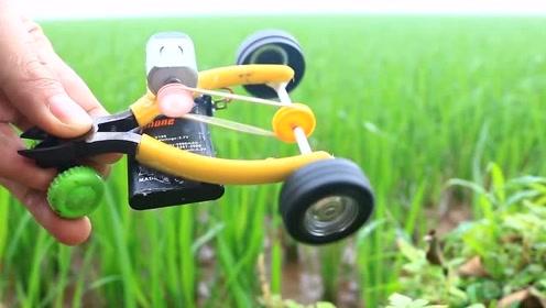 大开眼界,用一把钳子做的小汽车,车速堪称超跑,太酷炫了!