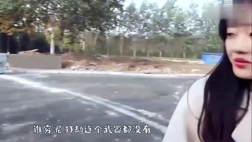 女子连续3天被同一个劫匪打劫,你是不是太倒霉了