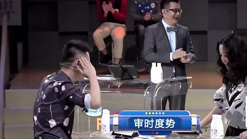 中国成语大会:美女2次犯规,专家指出错误:那不是贱,是便宜