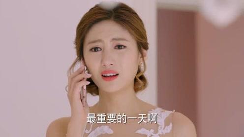 因为遇见你:为嫁豪门,目睹亲妈出车祸,心机女也不愿意取消婚礼!