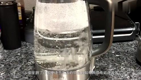 用电热水壶能煮沸液氮吗老外实验亲测,结果和想的不一样