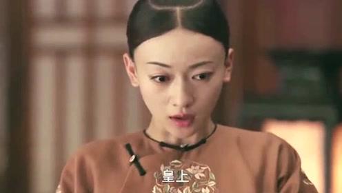 皇上总是光顾着来看魏璎珞,过于宠溺,总是为她破例!