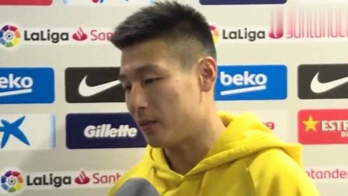 武磊谈加泰罗尼亚德比:很开心能够出场,巴萨是最好的球队之一