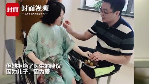 记者吴梦患病去世 曾著情感小说《活着》火遍网络