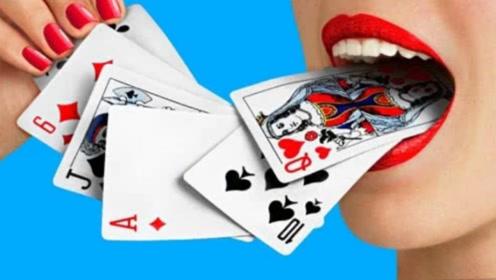 魔术恶作剧:创意DIY有趣的魔术恶作剧,简单的扑克牌你也可以表演