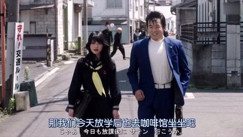 我是大哥大:三桥和伊藤走在路上,看见今井和明美约会!怒了