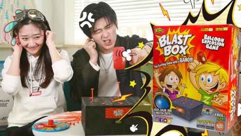 桌游时间!紧张又刺激的扎气球盲盒!
