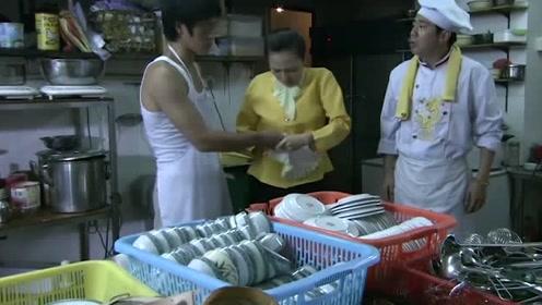李小龙传奇:王大厨太过分,拽的跟二五八万似的,各种指挥人!