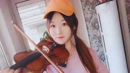 小姐姐一首《告白之夜》,优美的小提琴乐声,简直就是一场听觉盛宴!