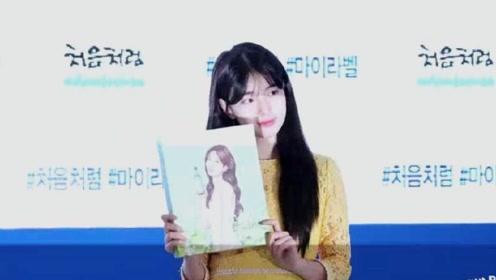 韩国女神秀智拿相片的样子好迷人,拥有超高人气不愧是清纯代名词!