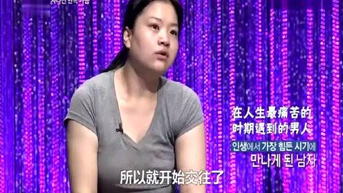 """乳腺癌切除""""半边胸""""女子遭背叛,韩国整容变身!丈夫惊讶"""