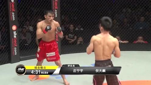 ONE冠军赛 猿田洋祐摔不倒帕西奥,立刻转站立击打