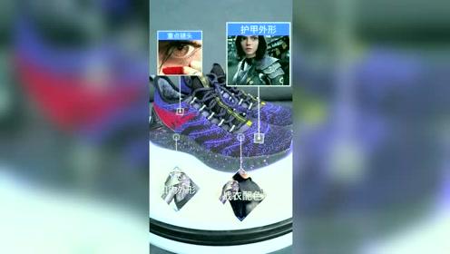 八亿潮男:测评最近很火的国产鞋,态极1.0这么出色,你买单吗?