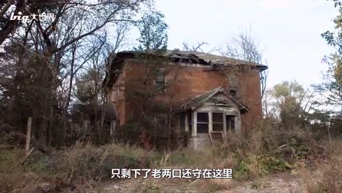 世界最孤独小镇,84岁老人独守家中,只为守住一份爱情