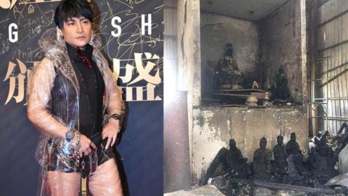 陈志朋父母寺庙被烧 竟发现三块乾隆年间瓦片