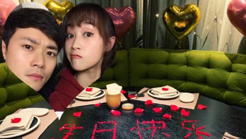 曹骏为女友蓝盈莹庆祝生日 意外遭网友集体催婚