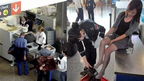 """女子过安检时裙底有""""水花声"""",安检员掀开一看顿时傻眼了!"""