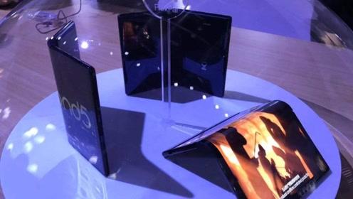 柔宇科技抢先开卖折叠屏手机,价格比华为便宜8000元