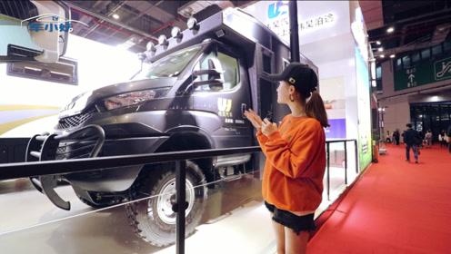 上海车展首发!4x4能越野的6座豪华房车,比100来万的奔驰有气场