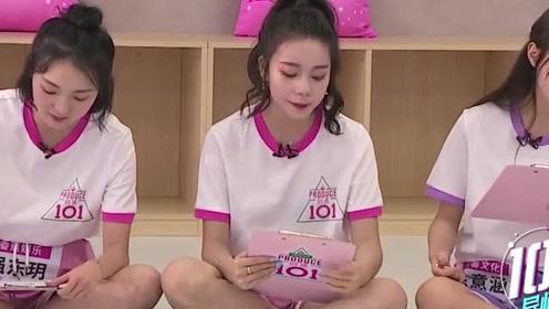 101女孩以为杨超越啥都不会,结果被打脸,人家跳舞这么好!