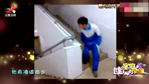 下楼没电梯?看他的凌波微步,倒放更厉害