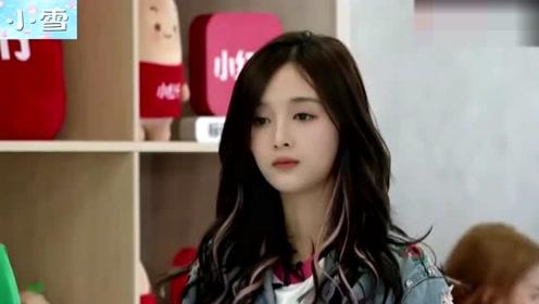 吴宣仪被王一博骂哭:你是第1名,她是48名,你竟然连她都不如!