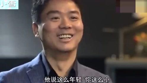 刘强东第一次见马云,握手时马云竟这样说!