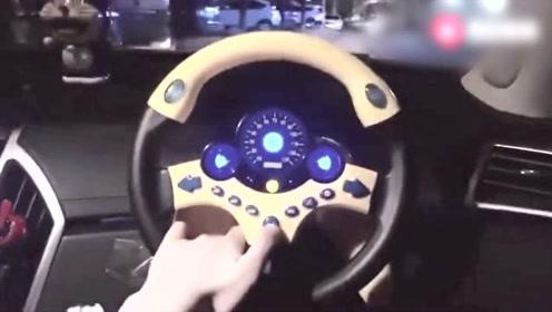 遇见交警也不慌,副驾驶安装小方向盘,方便女朋友练车!
