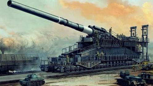 史上最大巨炮古斯塔夫威力有多大