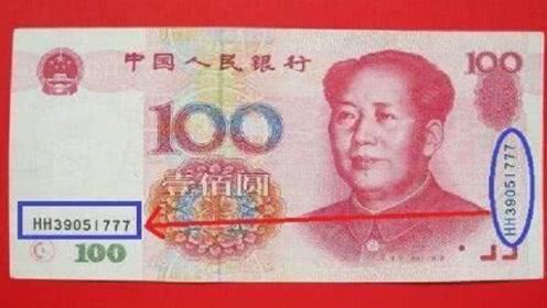 这种100元纸币不要再使用了,一张就等于10克黄金!现在知道还不晚
