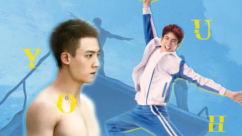 跳水少年们尽显竞技青春的热血!